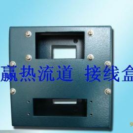 供应佛山热流道产品 热流道厂家 接线盒
