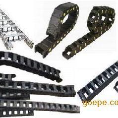 桥式尼龙工程拖链,钢制拖链,静音拖链