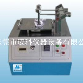 光缆印字耐摩试验机