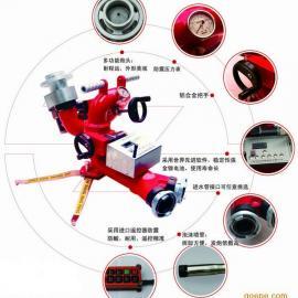 无线移动遥控消防水炮