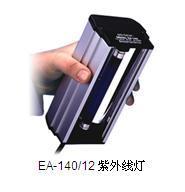 供应可充电电池操作手持式紫外线灯 手持式紫外线灯