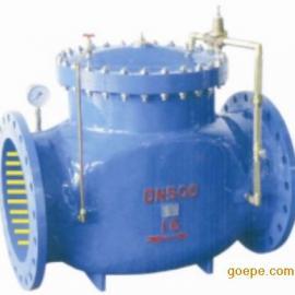 电立牌BFDZ701液力自动控制阀