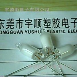 氖灯_气体放电灯_照明工业最新商业产品信息