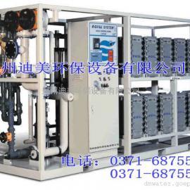 电子行业高纯水设备|超纯水设备|EDI设备