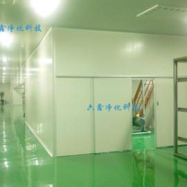 六鑫净化科技专业打造百级-30万洁净系统工程、安装