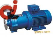 CQ不锈钢磁力泵 磁力泵 防爆磁力泵