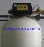 锅炉除垢防垢水处理设备软化水处理设备