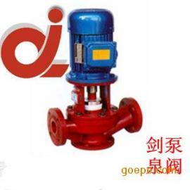 SL玻璃钢管道离心泵 玻璃钢管道泵 管道离心泵