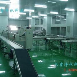 桂林环氧地坪装修|中央空调安装|空气过滤器