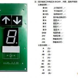 三菱外呼显示板BCD码/共阴