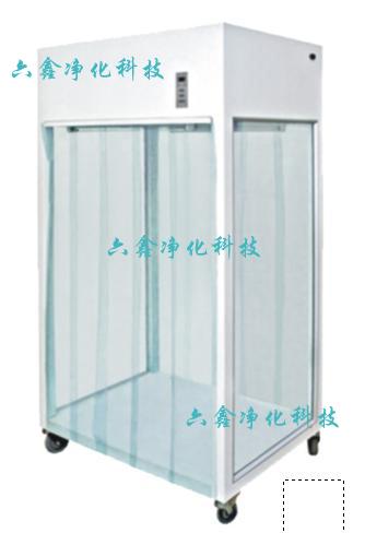 六鑫牌自净器|自动洗手干手器|采样车|新风柜|层流罩