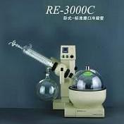 旋转蒸发仪RE-3000C