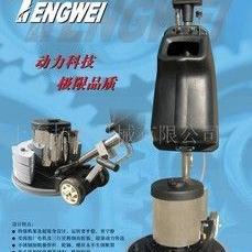 腾威TW-17 TB 晶面处理机 大功率石材翻新机、打磨机