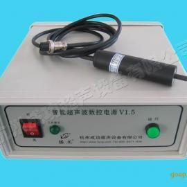 超声波智能卡埋线机