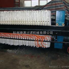 供应自动拉板隔膜厢式压滤机,洗煤厂用