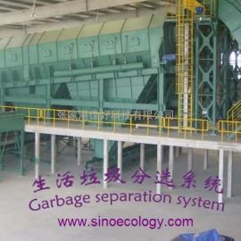 1200吨/日 垃圾分选流水线