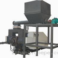 生物质能源燃料成型机,秸秆燃料成型机