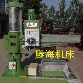 z3050×16摇臂钻床机械50摇臂钻部件由中捷摇臂钻直供