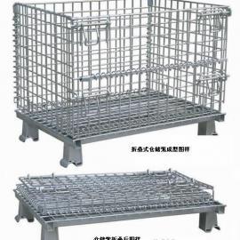 批发可折叠式广州最便宜仓储笼