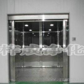 自动风淋室