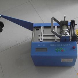 热缩套管切管机,热缩套管裁切机,硅胶管切管机