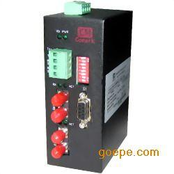 Modbus-plus总线数据光端机,MB+总线光纤中继器
