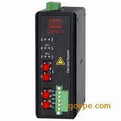 PSI-mos-profib/fo 850T光纤中继器
