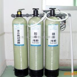 供应混合离子交换器,纯水处理设备