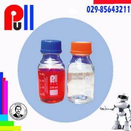 油液颗粒度计数器取样瓶