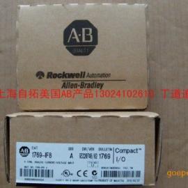 MPL-B310P-SJ74AA 上海美国A-B现货