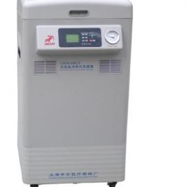 灭菌锅 灭菌器 50L 不锈钢压力蒸汽灭菌器