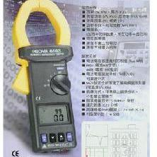 台湾泰仕 PROVA-6605 三相钩式电力计