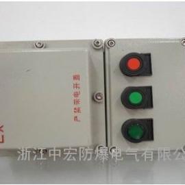 防爆防腐磁力起动器BQD厂家