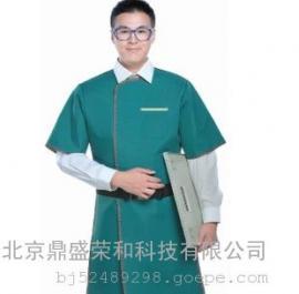 X射线防护服 核辐射防护服γ射线防护服 0.5mmPb