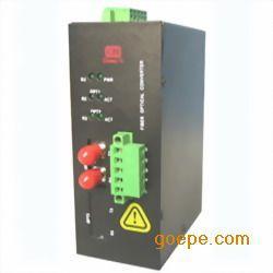devicenet总线光纤中继器,总线数据光端机