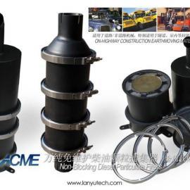 订制特种作业工程车黑烟净化器 工程车尾气净化 柴油车净化器