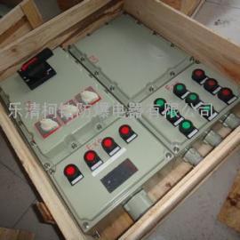 BXD51防爆动力配电箱厂家<柯铭防爆>