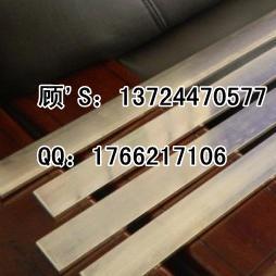 电工铜排 TMY型电工铜排