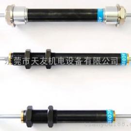 双头油压缓冲器ACD2050-2 厂家批发