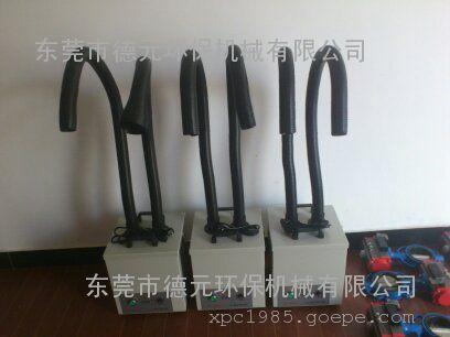 移动式焊烟净化器|节能焊烟净化器