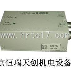 ���aHR/BZ2702共地式信��{理器