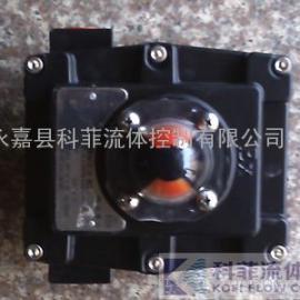 APL410N气动限位开关盒、信号反馈器