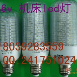 江苏机床led专用灯,led机床灯