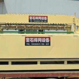 宝石―大型煤矿支护网排焊机防护网机(经纬网机)