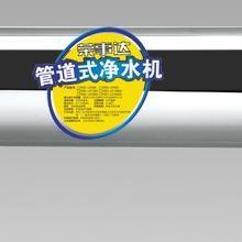 荣事达管道式超滤净水机 2000A