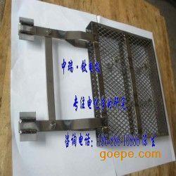 电解磷化钛阳极、电解铜镍合金钛阳极、化工产品制取钛阳极