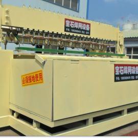 矿用排焊机(又名煤矿支护网排焊机)