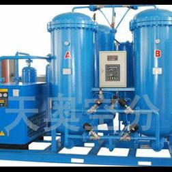 氮气制取设备,煤化工氮气制取设备