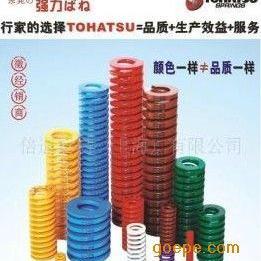 东发紫色模具弹簧价格规格