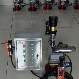 无线遥控电动消防水泡,PSKD20-50